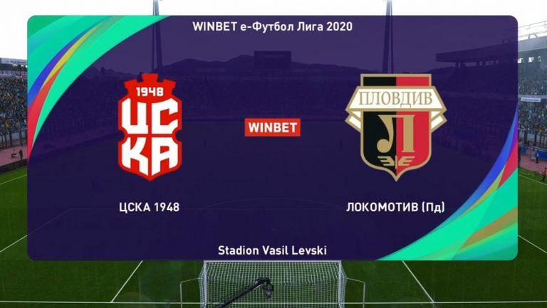 ЦСКА 1948 отстъпи пред Локомотив (Пд) с 0:1 в WINBET е-футбол лига 2020