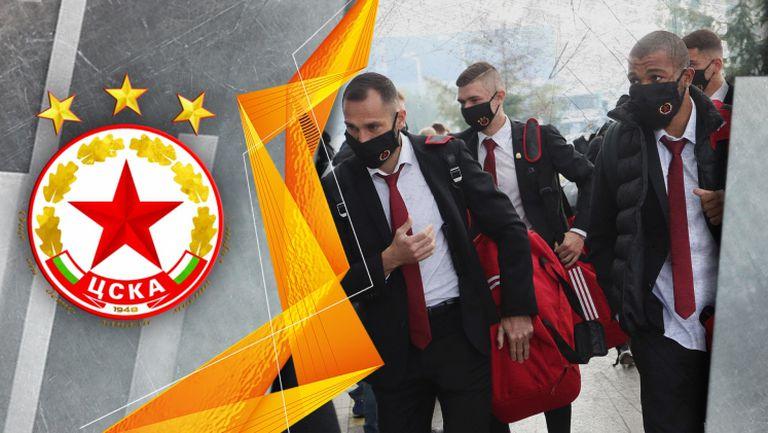 ЦСКА-София се отправи към Рим за сблъсъка с Рома за ЛЕ