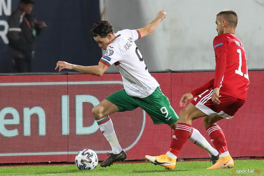 България - Унгария