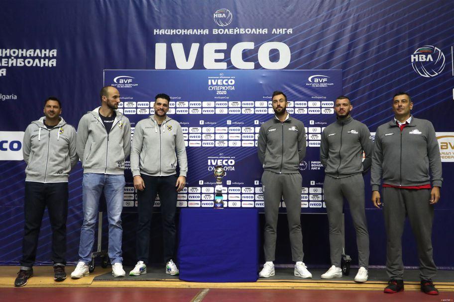 Пресконференция преди Iveco Супер Купа по волейбол