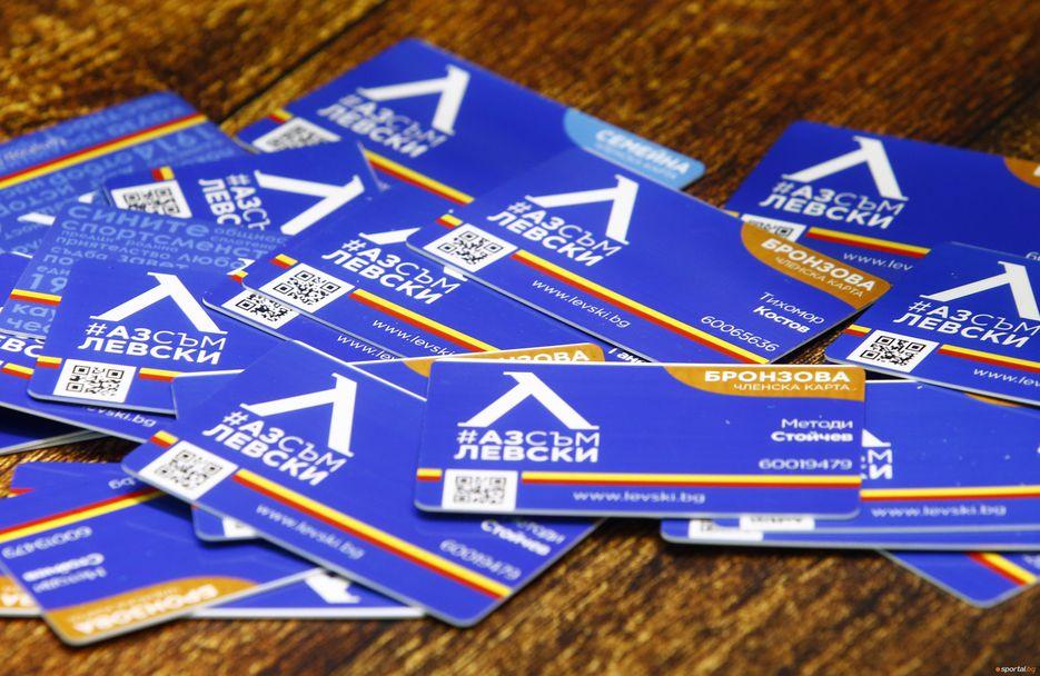 Левски се похвали с 10 000 заявки за членски карти