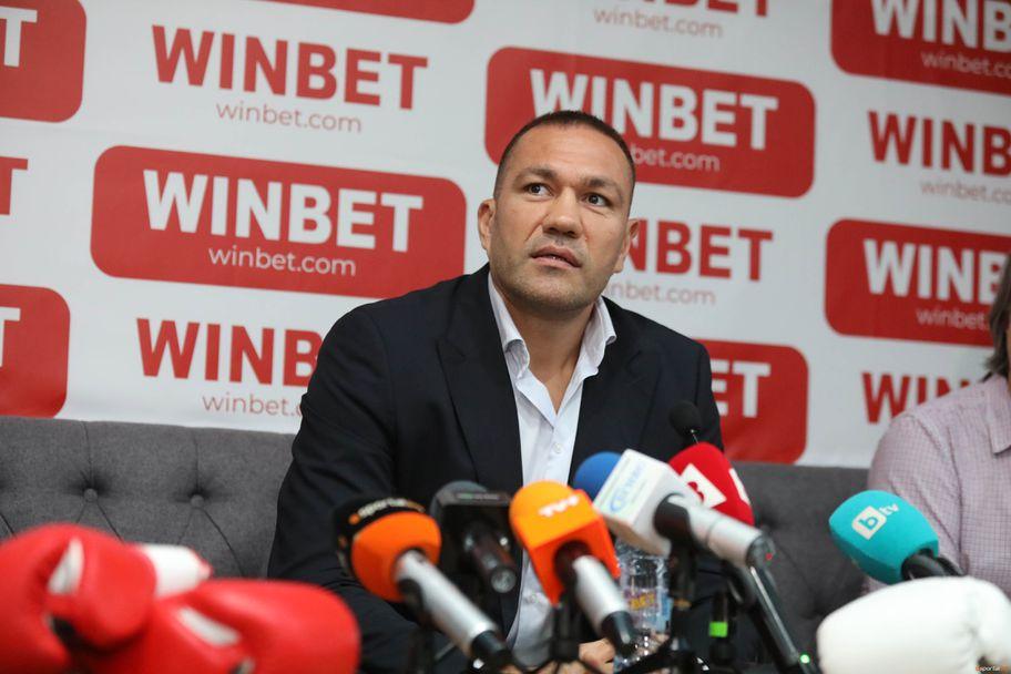 Кубрат Пулев и WINBET разкриват подробности за предстоящия сблъсък срещу Антъни Джошуа