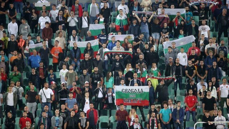 БФС с важна информация за притежателите на билети за мача България – Унгария