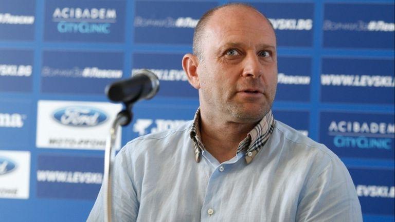 Левски с два големи спонсора до дни (видео)