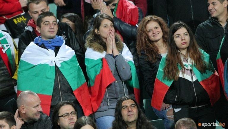 Повече зрители ще могат да подкрепят България в решителния мач с Унгария