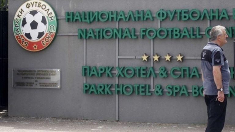 БФС обяви програмата за следващите 4 кръга и Купата на България