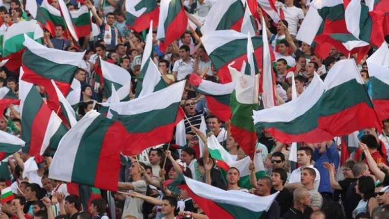 Напред, момчета, напред за България!