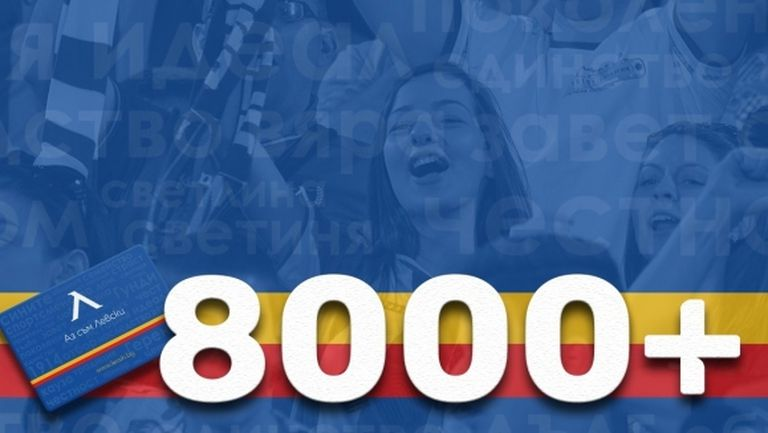 От Левски се похвалиха с рекорд