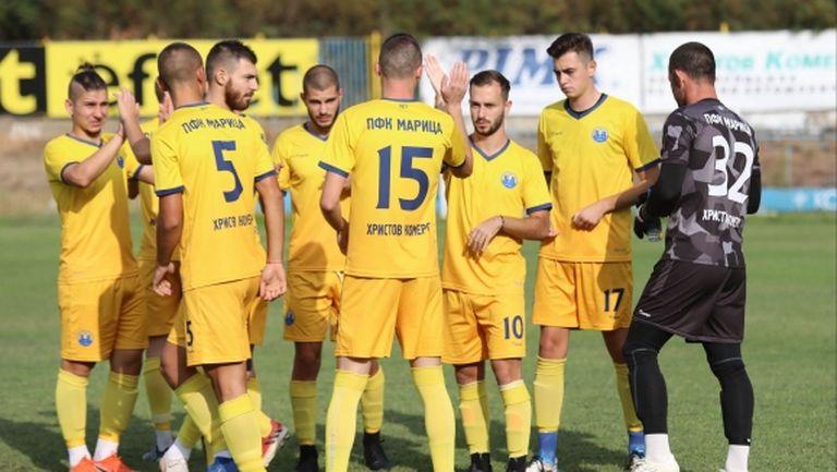 Двама футболисти на Марица са с положителни проби за COVID-19