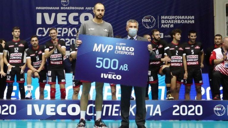 Вальо Братоев MVP на Суперкупата (видео + галерия)