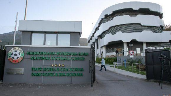 Вписаха редовния конгрес на БФС в Търговския регистър