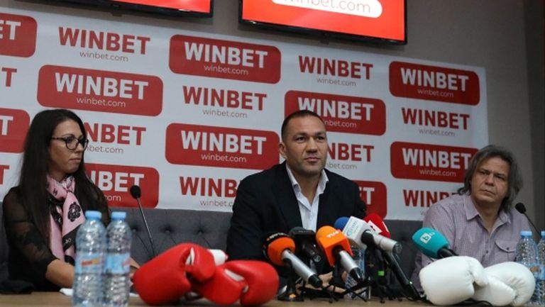 WINBET ще подкрепи Кубрат Пулев в похода му към световна титла