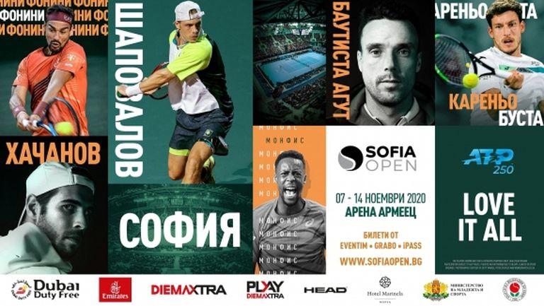 Билетите за изключително силния Sofia Open 2020 в продажба от 15 октомври