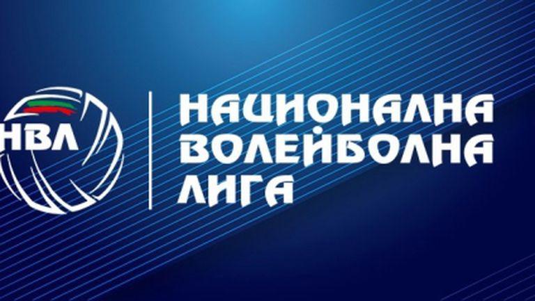 Хебър срещу Левски в дербито на Суперлигата днес