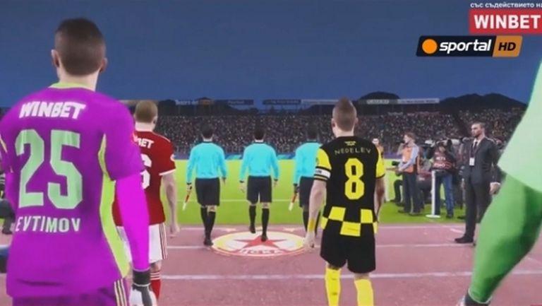 Пеняранда зарадва ЦСКА-София срещу Ботев (Пловдив) - видео