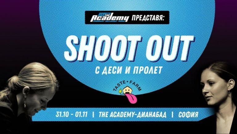 Играйте снукър с Деси Божилова и Пролет Величкова