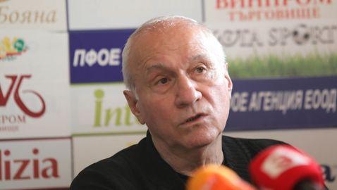 Стефан Аладжов: Ако ще и от Луната да докарат треньор в Левски, само да се оправят нещата