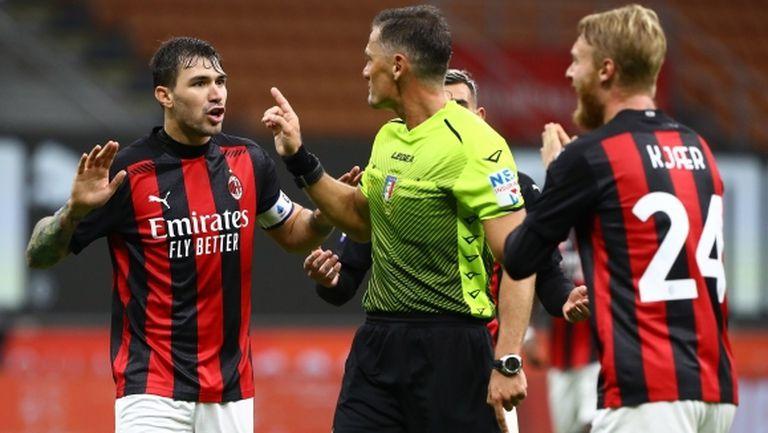 Реферът на Милан - Рома ще бъде наказан