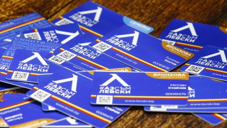 От Левски се похвалиха с 14 000 членски карти