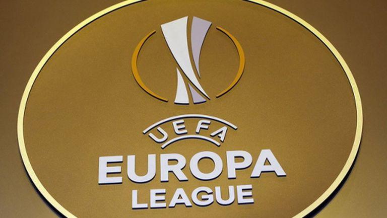Лига Европа: Всички резултати и голмайстори от вторите мачове в груповата фаза