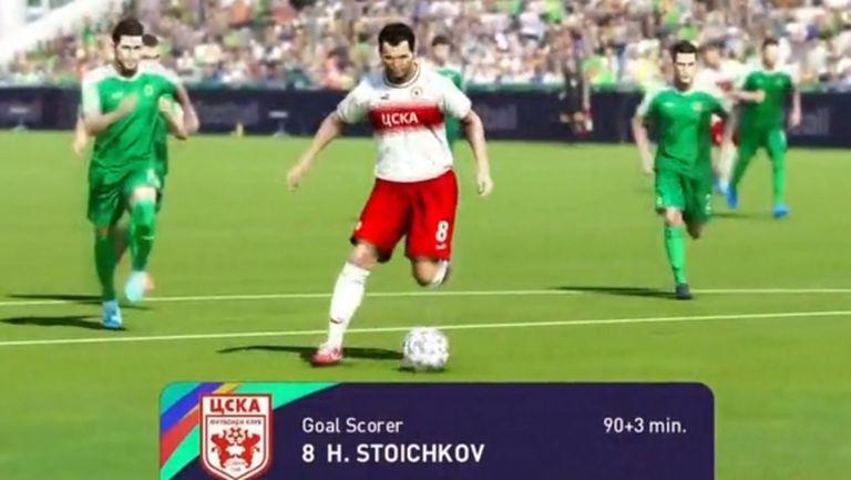 Стоичков с изравнително попадение в добавеното време за ЦСКА срещу Вихрен във виртуалното първенство (видео)