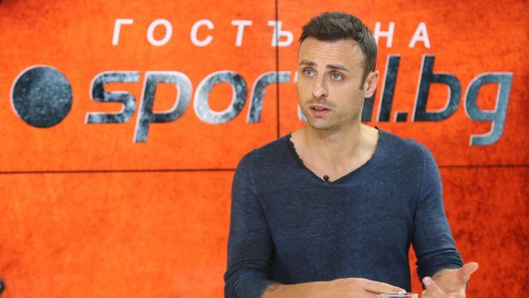 Бербатов не споделя виждането на Солскяер за трофеите