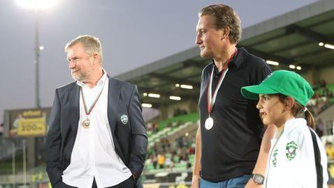 Върба: Собственикът искаше да играе в Шампионската лига, за съжаление не изпълних задачата
