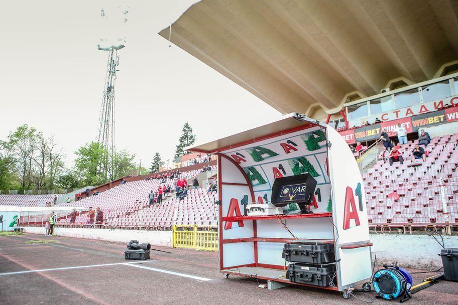 ЦСКА-София - Арда 1:0