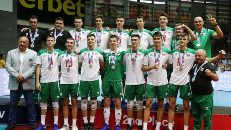 Националите до 17 години започнаха подготовка в София