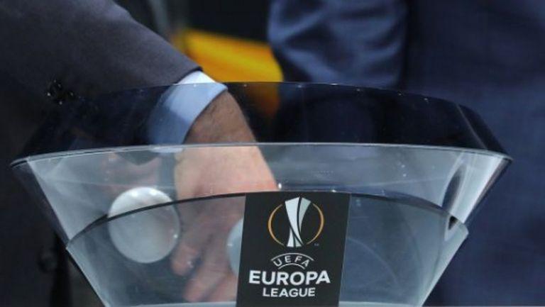 Трите български отбора в Лига Европа ще научат потенциалните си съперници в плейофите
