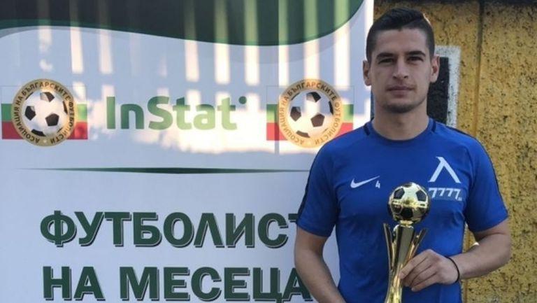 Иван Горанов стана Футболист №1 за юли