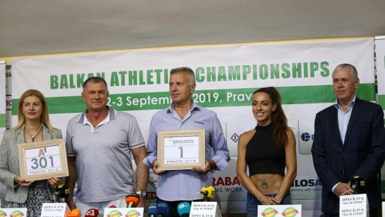 Атлети от 19 държави идват за Балканиадата в Правец
