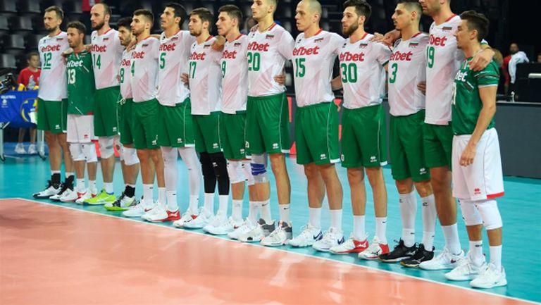 България губи 2 места в европейската ранглиста