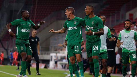 Лудогорец пропусна да победи Олимпиакос след 1:1 в Атина
