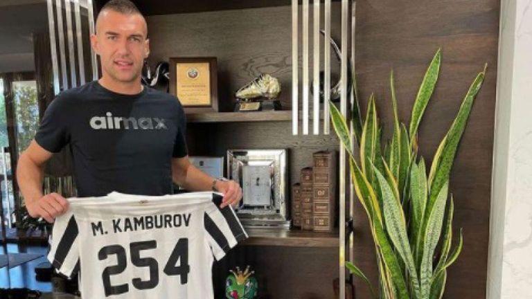 Специална изненада за Мартин Камбуров
