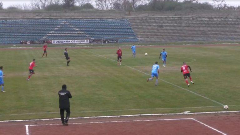 Академик (Свищов) - Локомотив (Дряново) 0:1