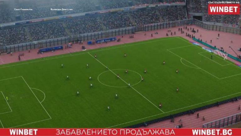 Пирин (Гоце Делчев) разгроми легендарния ЦСКА (от 50-те до 80-те) с 6:1