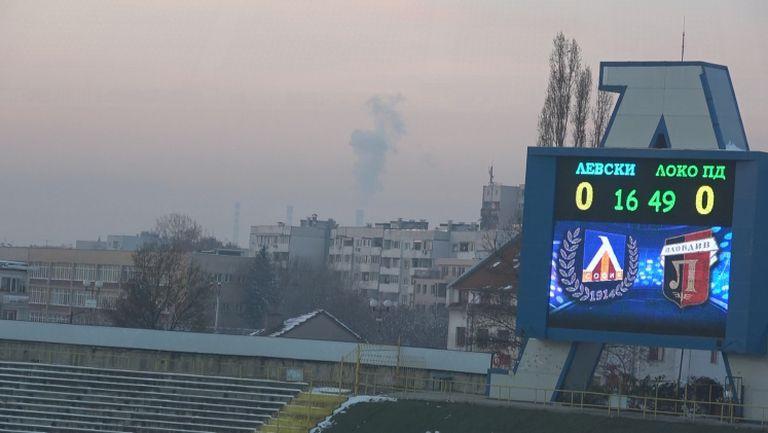 Левски с рестарт при Стоянович срещу Локо Пд