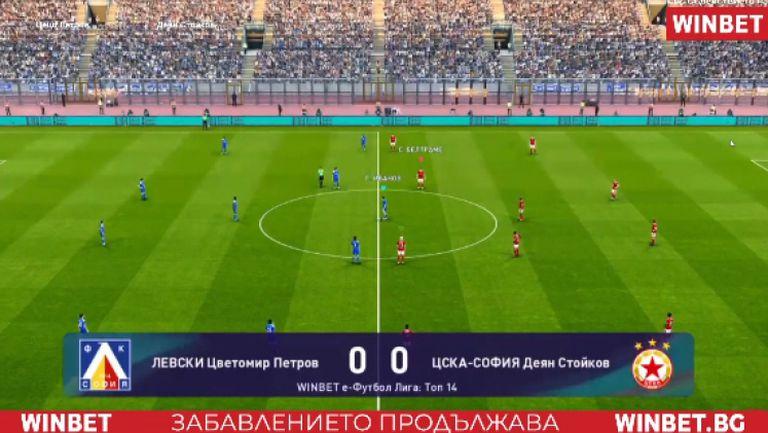 Левски е едноличен лидер в WINBET e-футбол лига след победа с 4:0 във вечното дерби