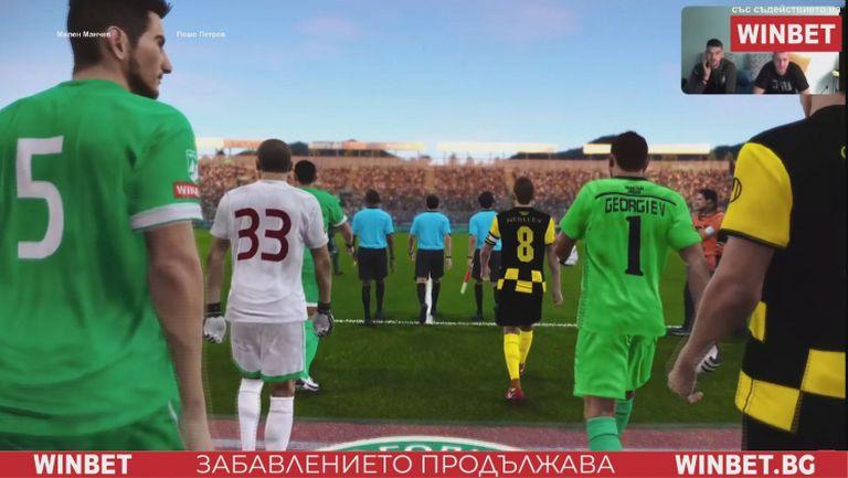 Ботев (Враца) обърна Ботев (Пловдив) във виртуалното футболно първенство на България