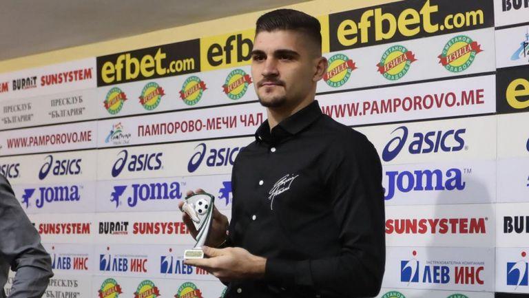 Преслав Боруков бе награден за играч №1 на 14 кръг