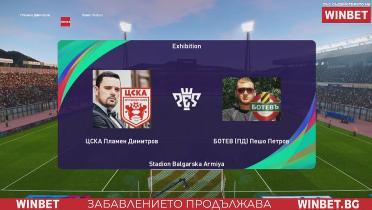 ЦСКА 90-20 Ботев Пловдив WINBET