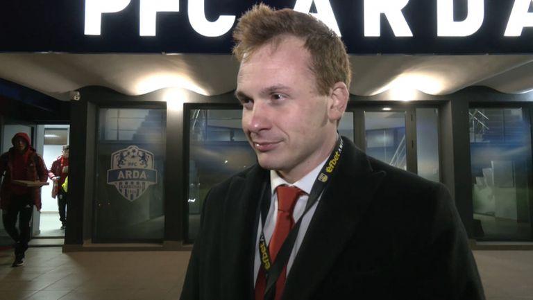 Добрин Гьонов: Съдийската комисия трябва да си свърши работата, всички видяха, че няма дузпа за Арда