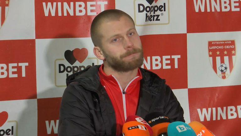 Реян Даскалов: Допуснахме нелепи грешки