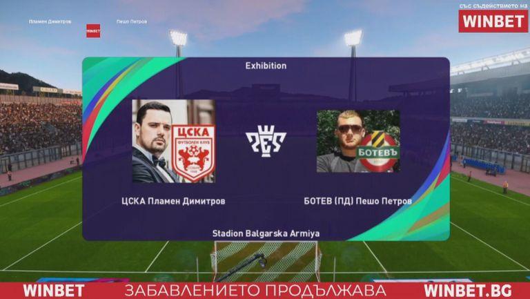 Ретро ЦСКА остава с пълен актив на върха в WINBET е-футбол лига