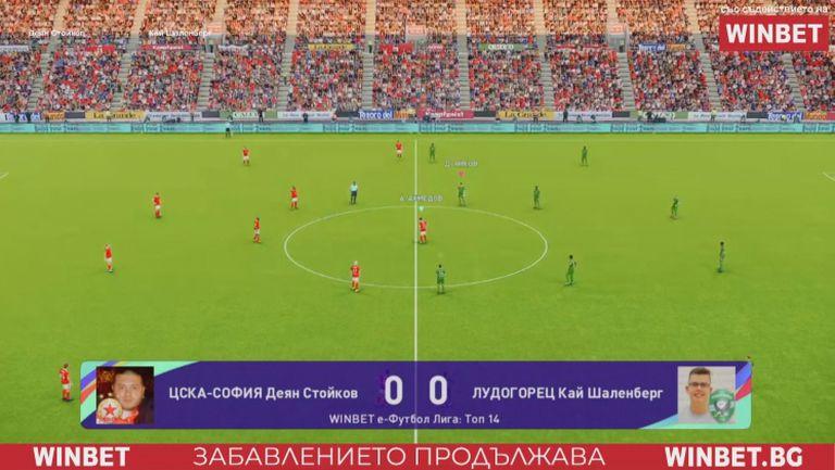ЦСКА-София разби Лудогорец с хеттрик на Ахмедов в WINBET е-футбол лига