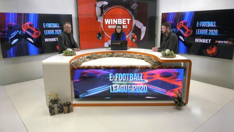 WINBET е-футбол лига навлезе в решителна фаза - класиране и последни новини за турнира