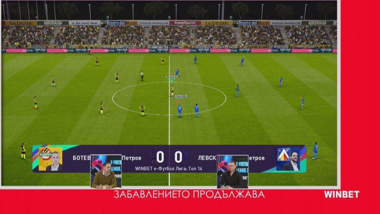 Ботев бе надигран категорично от Левски (90-те до днес) в WINBET е-футбол лига