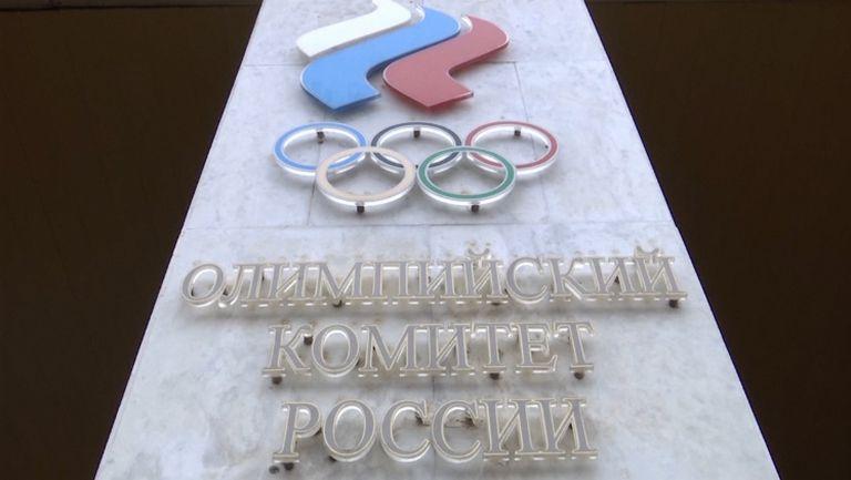 Намалиха наказанието на руските спортисти