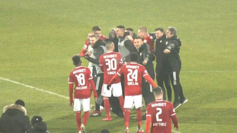 """Бурна радост в """"червено"""" след победата над Левски"""
